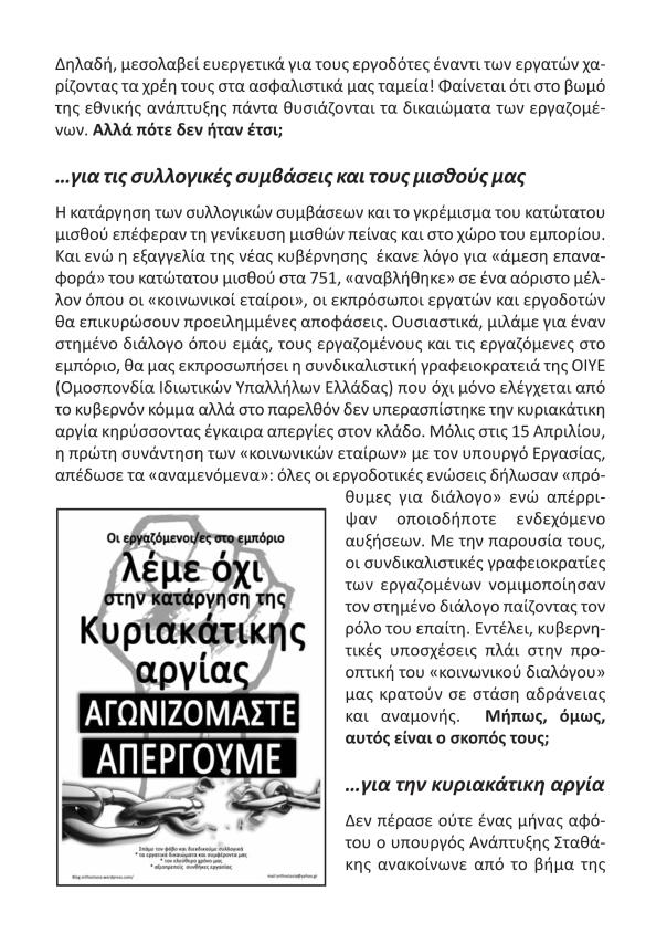 kyr3.5.A5_Layout 1